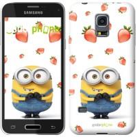 Чехол для Samsung Galaxy S5 mini G800H Миньон с клубникой 3369m-44