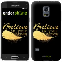 Чехол для Samsung Galaxy S5 mini G800H Верь в свою мечту 3748m-44
