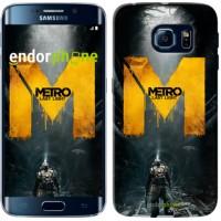 Чехол для Samsung Galaxy S6 Edge G925F Metro. Last light 631c-83