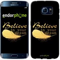 Чехол для Samsung Galaxy S6 Edge G925F Верь в свою мечту 3748c-83