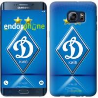 Чехол для Samsung Galaxy S6 Edge Plus G928 Динамо-Киев 309u-189