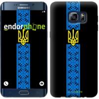 Чехол для Samsung Galaxy S6 Edge Plus G928 Тризуб в вышиванке 1158u-189