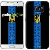 Чехол для Samsung Galaxy S6 G920 Тризуб в вышиванке 1158c-80
