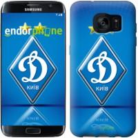 Чехол для Samsung Galaxy S7 Edge G935F Динамо-Киев 309c-257