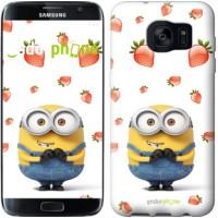 Чехол для Samsung Galaxy S7 Edge G935F Миньон с клубникой 3369c-257