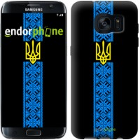 Чехол для Samsung Galaxy S7 Edge G935F Тризуб в вышиванке 1158c-257