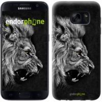 Чехол для Samsung Galaxy S7 G930F Лев 1080m-106