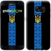 Чехол для Samsung Galaxy S7 G930F Тризуб в вышиванке 1158m-106