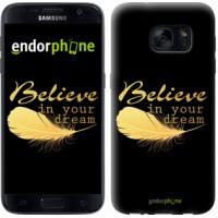 Чехол для Samsung Galaxy S7 G930F Верь в свою мечту 3748m-106