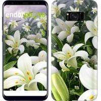Чехол для Samsung Galaxy S8 Plus Белые лилии 2686c-817