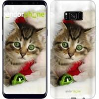Чехол для Samsung Galaxy S8 Plus Новогодний котёнок в шапке 494c-817