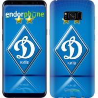 Чехол для Samsung Galaxy S8 Plus Динамо-Киев 309c-817