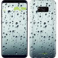 Чехол для Samsung Galaxy S8 Plus Стекло в каплях 848c-817
