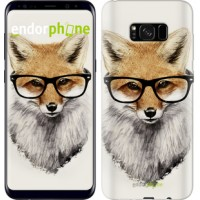 Чехол для Samsung Galaxy S8 Plus Лис в очках 2707c-817