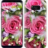 Чехол для Samsung Galaxy S8 Plus Нежность 2916c-817