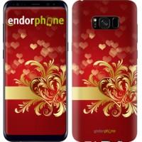 Чехол для Samsung Galaxy S8 Plus Ажурные сердца 734c-817