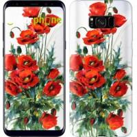 Чехол для Samsung Galaxy S8 Plus Маки 523c-817
