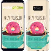Чехол для Samsung Galaxy S8 Plus Treat Yourself 2687c-817
