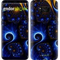 Чехол для Samsung Galaxy S8 Plus Восток 2845c-817
