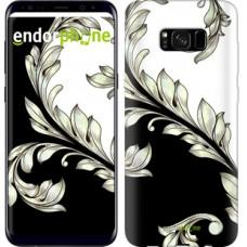 Чехол для Samsung Galaxy S8 Plus White and black 1 2805c-817
