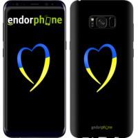 Чехол для Samsung Galaxy S8 Plus Жёлто-голубое сердце 885c-817