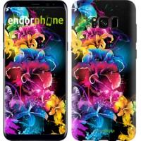 Чехол для Samsung Galaxy S8 Абстрактные цветы 511c-829