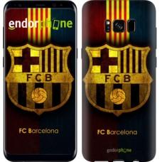 Чехол для Samsung Galaxy S8 Барселона 1 326c-829