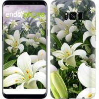 Чехол для Samsung Galaxy S8 Белые лилии 2686c-829