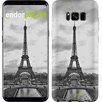 Чехол для Samsung Galaxy S8 Чёрно-белая Эйфелева башня 842c-829