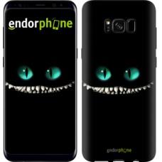 Чехол для Samsung Galaxy S8 Чеширский кот 689c-829