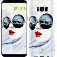 Чехол для Samsung Galaxy S8 Девушка акварелью 2829c-829