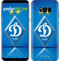 Чехол для Samsung Galaxy S8 Динамо-Киев 309c-829