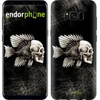 Чехол для Samsung Galaxy S8 Рыбо-человек 683c-829
