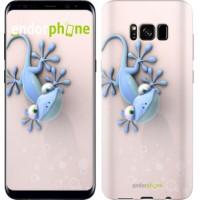 Чехол для Samsung Galaxy S8 Гекончик 1094c-829
