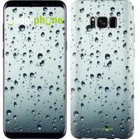 Чехол для Samsung Galaxy S8 Стекло в каплях 848c-829