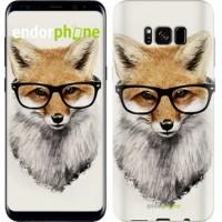 Чехол для Samsung Galaxy S8 Лис в очках 2707c-829