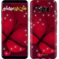 Чехол для Samsung Galaxy S8 Лунная бабочка 1663c-829