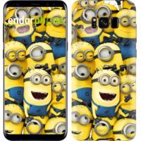 Чехол для Samsung Galaxy S8 Миньоны 8 860c-829