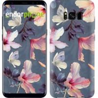 Чехол для Samsung Galaxy S8 Нарисованные цветы 2714c-829