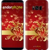 Чехол для Samsung Galaxy S8 Ажурные сердца 734c-829