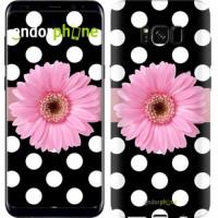Чехол для Samsung Galaxy S8 Горошек 2 2147c-829