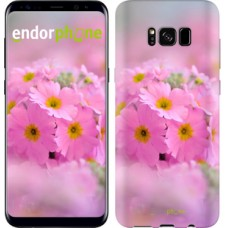Чехол для Samsung Galaxy S8 Розовая примула 508c-829