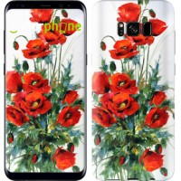 Чехол для Samsung Galaxy S8 Маки 523c-829