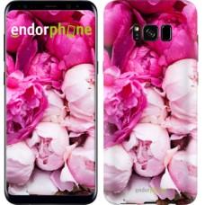 Чехол для Samsung Galaxy S8 Розовые пионы 2747c-829