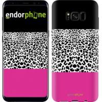 Чехол для Samsung Galaxy S8 Шкура леопарда v3 2723c-829