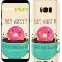 Чехол для Samsung Galaxy S8 Treat Yourself 2687c-829
