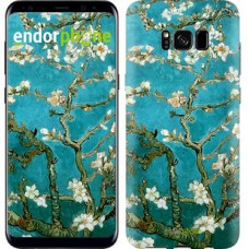 Чехол для Samsung Galaxy S8 Винсент Ван Гог. Сакура 841c-829