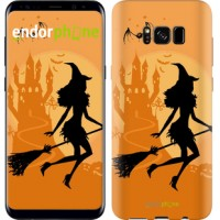 Чехол для Samsung Galaxy S8 Ведьма на метле 1184c-829