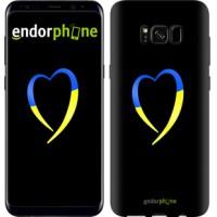 Чехол для Samsung Galaxy S8 Жёлто-голубое сердце 885c-829