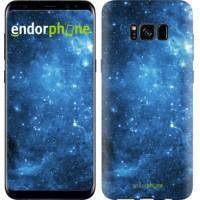 Чехол для Samsung Galaxy S8 Звёздное небо 167c-829